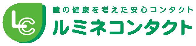 JR藤沢駅直結 ルミネコンタクト
